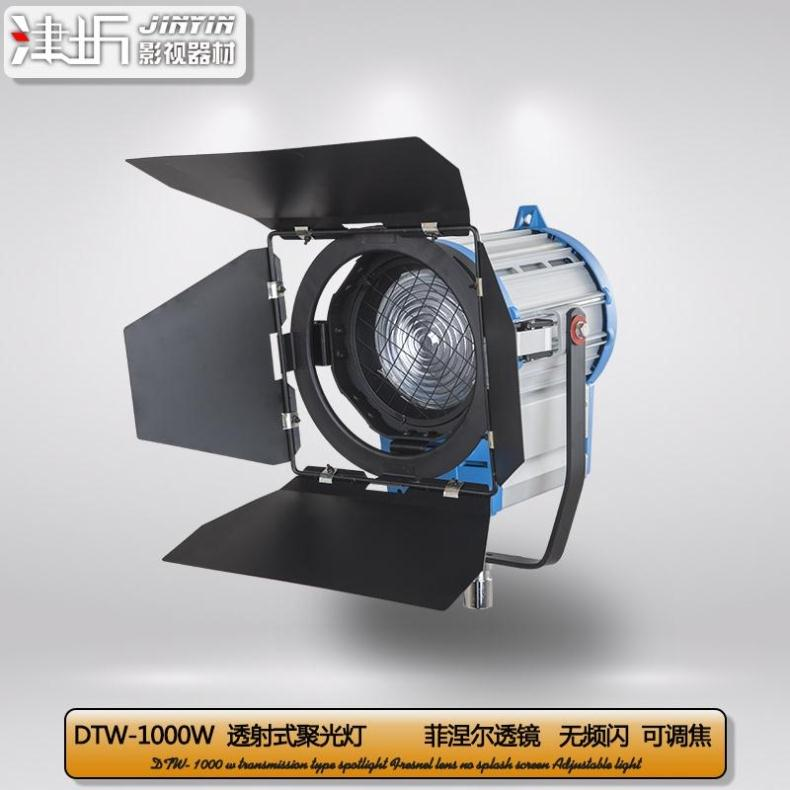 津圻 1000W Alay Type Transmissive Film Spotlight Micro Film Lamp Stage Video Light Photography Light