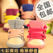 A set of four Teddy dog shoes shoes only summer shoes shoes shoes pet dog Bichon puppy antislip shoes cover