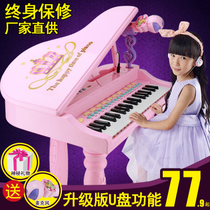 Xin Le children 's keyboard girl piano microphone baby educational toys can be enlightened children' s music