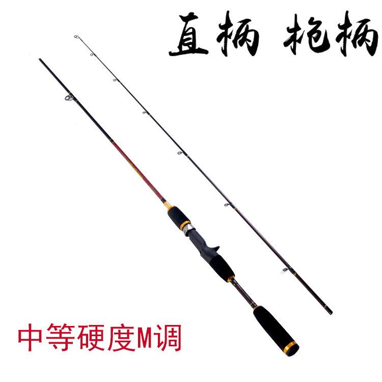 Special Full Carbon 1.21.51.651.952.1 m Gun Handle Subpole Fishing Gear and Pole