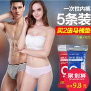 Yan Yun disposable underpants for male and female disposable cotton cotton women travel shorts panties adult non Tourism