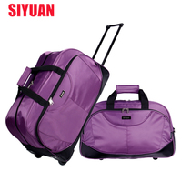 SIYUAN large capacity pull rod travel bag men's business luggage bag women's handbag boarding travel bag