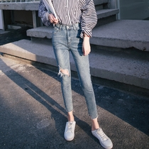 2019 summer Korean version of the high waist ya Rotten hole jeans female thin section was thin nine feet pants tide