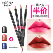 South Korea 's double color pencil waterproof genuine nude lip biting lasting decolorization matte painting Lip Lipstick pen pen