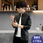 2017 new spring and autumn decoration body skin jacket men's coat Korean young men's leather clothing trends