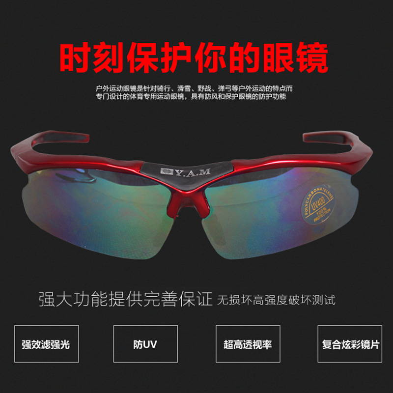 WZJP Thieveless Outdoor Sports Protection Polarizer Sunglasses