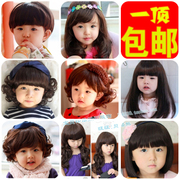 Children wig girl cute baby girl long hair short hair girl baby hair