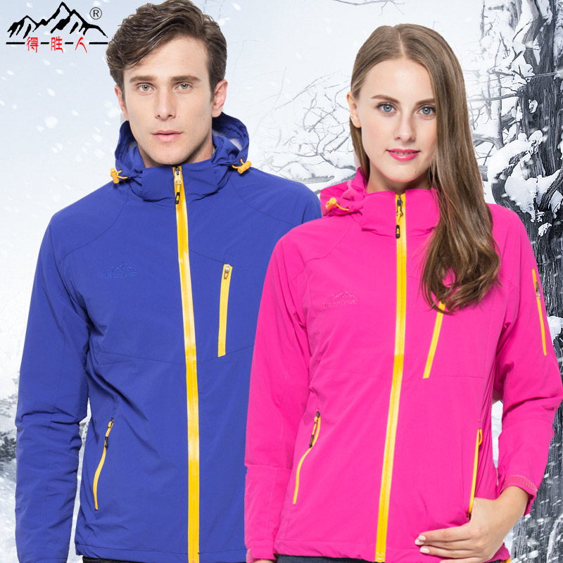 Outdoor Jackets Men's Spring and Autumn Thin Four-sided Stretch Single Layer Waterproof Breathable Soft Shell Mountaineering Clothing Single Jacket