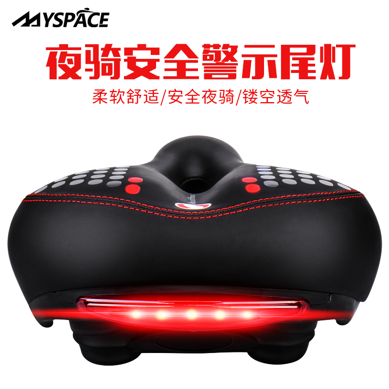 Bicycle cushion padded mountain bike saddle with taillights widened thick butt car seat seat night riding warning light