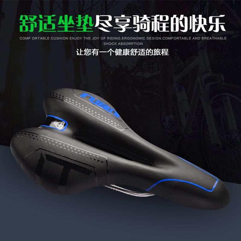 Mountainous bicycle cushion thickening saddle hollow air permeable cushion bicycle comfortable big buttock cushion riding accessories