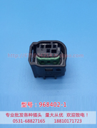 BMW X3 X5 5 series E39E60E65E66 reversing radar probe plug plug plug electric eye line speed