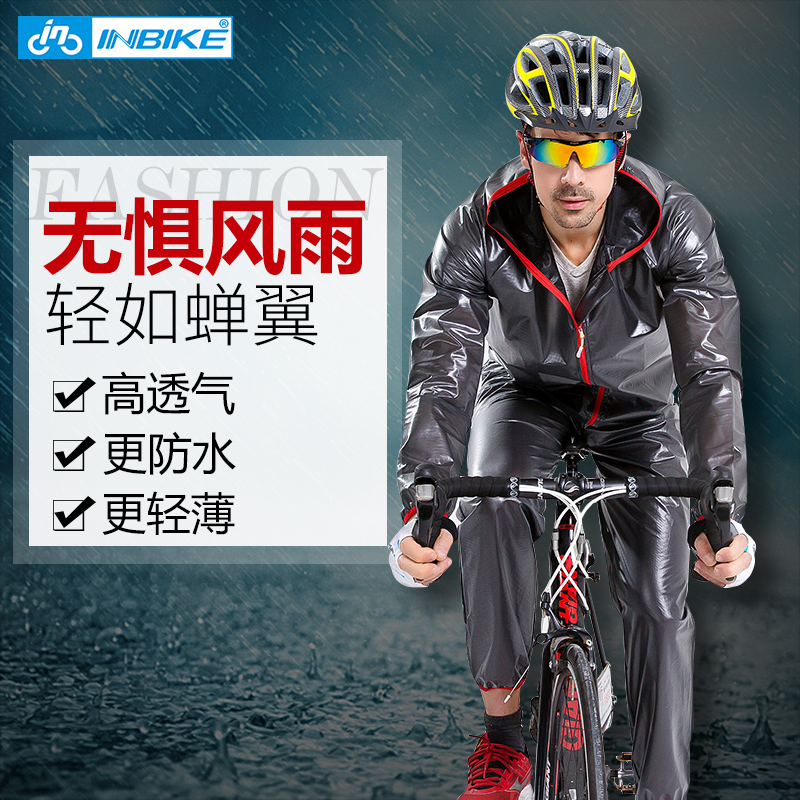 INBIKE mountain bike bicycle bicycle split poncho rain pants suit outdoor riding raincoat windbreaker men and women