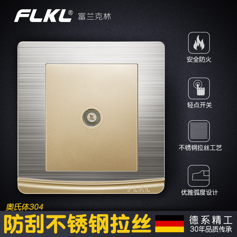 [The goods stop production and no stock]FLKL switch socket panel type 86 champagne stainless steel brushed wall TV wired closed panel TV socket