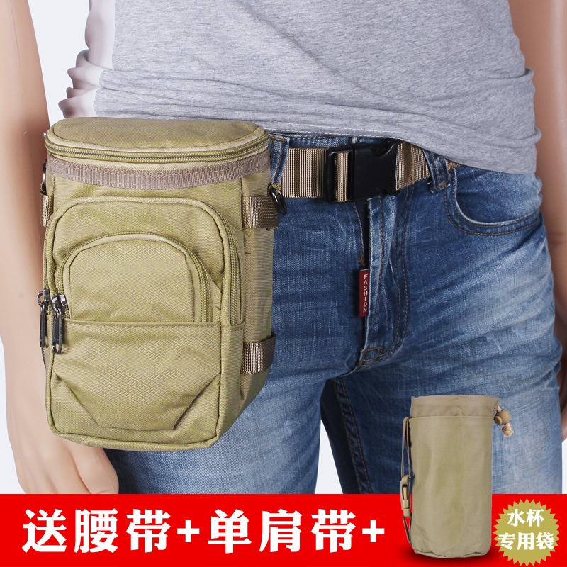 Outdoor sports pockets multi-function kettle pockets men and women running pockets riding wear belt mobile phone pockets