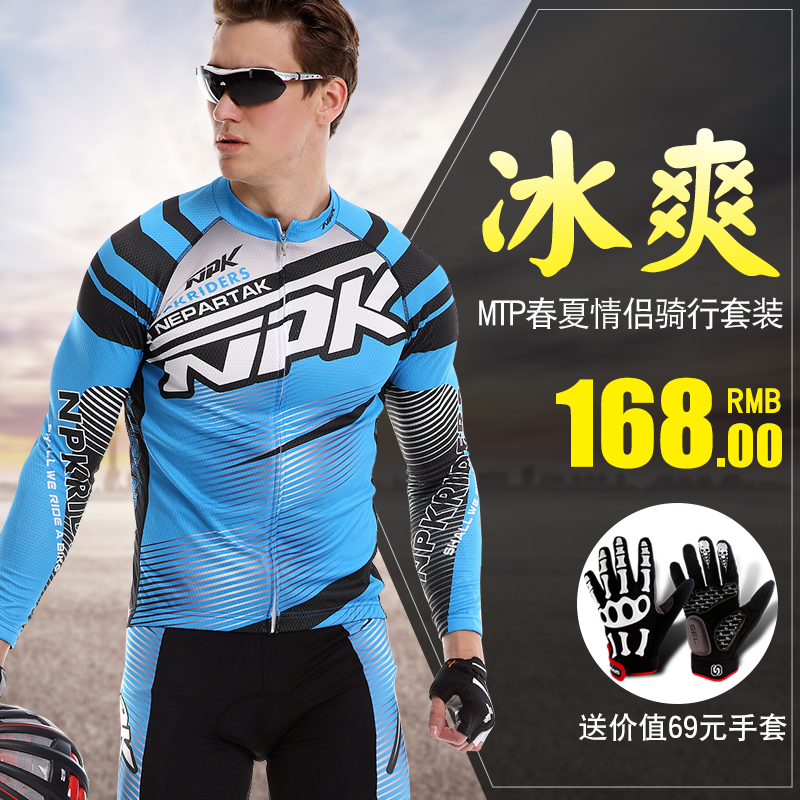 MTP 2017 cycling suit men and women spring and summer long sleeve cycling suit breathable sunscreen riding trousers