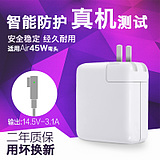 Happy for Apple laptop adapter Macbook air A1370 computer charger 45W power cord