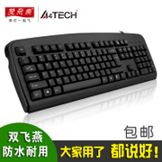 KB-8 game USB laptop keyboard button cable desktop computer keyboard Internet Home Office