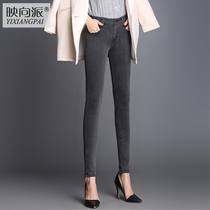 Jeans fall winter woman stretch thin elastic pencil pants feet pants Korean version of tight black pants tide girls