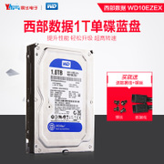 WD/ WD WD10EZEX 1T desktop computer hard disk WD 1TB single disc blue plate 64M