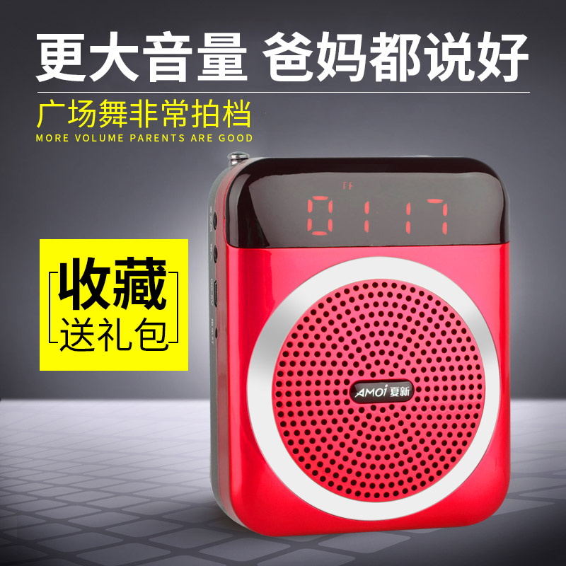 Amoi/夏新 V88 old radio card player mp3 portable singing sound small speaker Walkman
