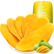 Tmall supermarket becheery leisure snacks dried mango 120g candied dried fruit products