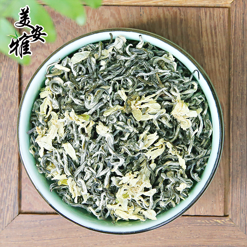 Mei'an Jasmine Tea 2018 New Tea Herbal Tea Sichuan Ya'an Green Tea Luzhou 250g Canned