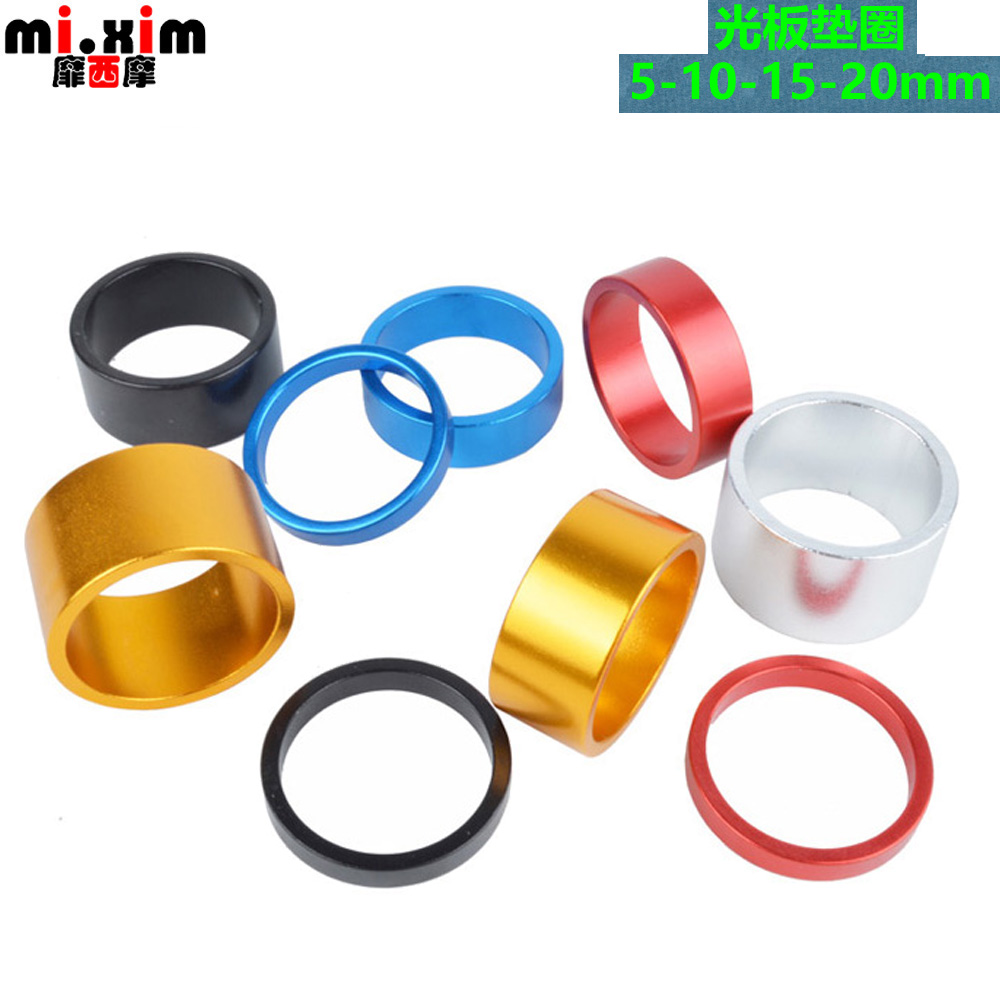A set of 5-10-15-20 mm washers for front forklift bowl assembly head pipe of aluminium alloy self-propelled mountain bicycle