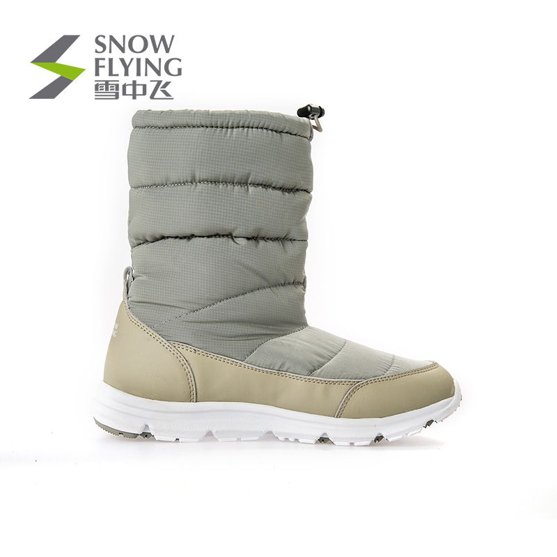 Snow flying outdoor 2017 new men's winter warm wear-resistant tube cold shoes snow boots A1622HS061