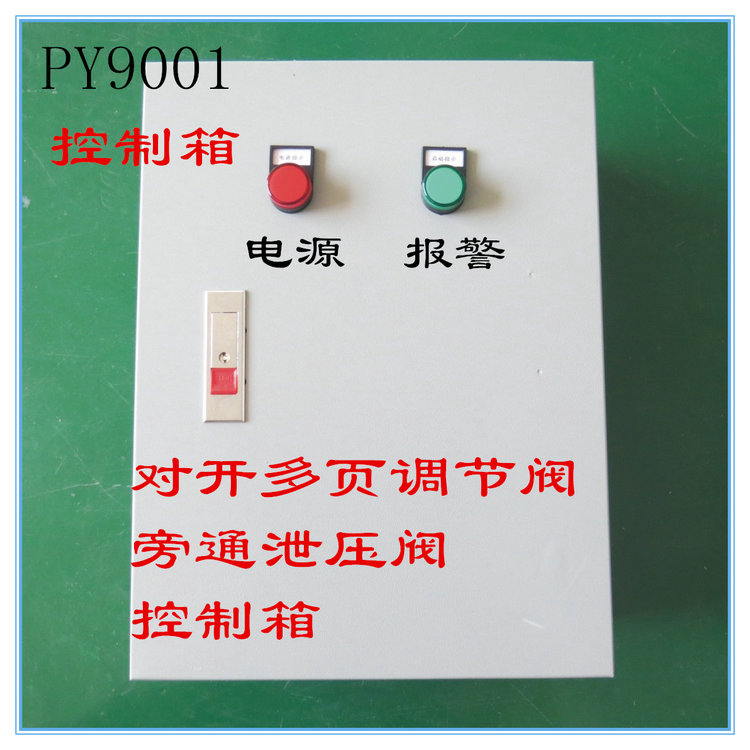 Positive Pressure Air Supply System Front Room Staircase Pressure Sensor Differential Pressure Controller Control Box Differential Pressure Switch Box
