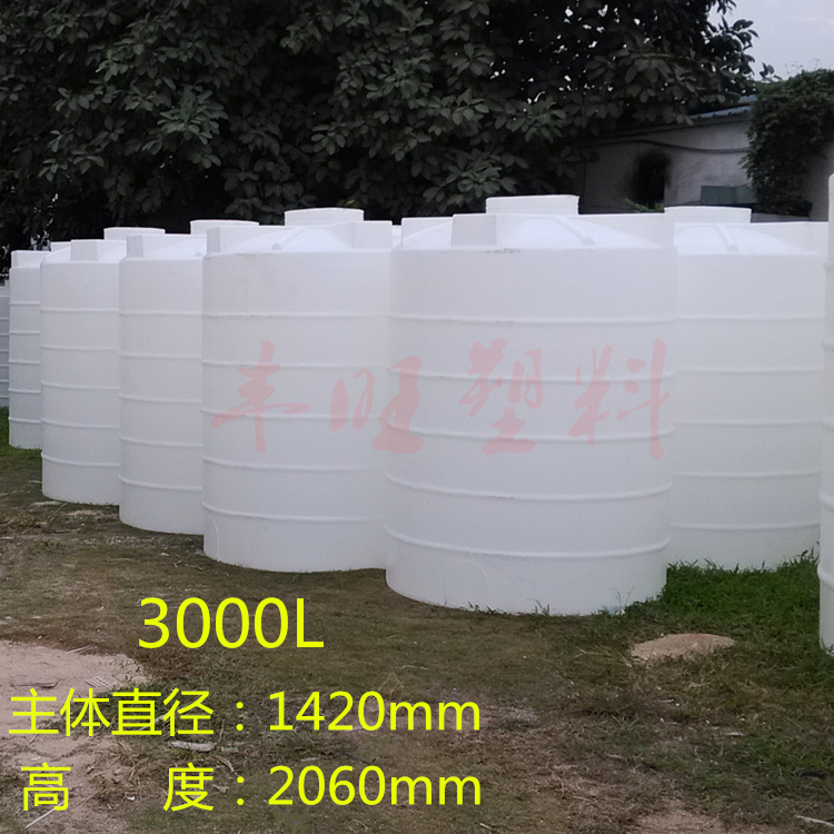 3 tons of plastic water tank PE water tower tank environmental protection oil barrel bucket with lid round plastic tons of barrel fermentation tank mixing