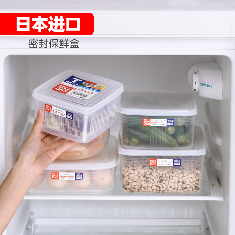 Japan imported refrigerator crisper rectangular sealed plastic food box microwave oven can be frozen storage box