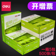 Good copy paper 500 white paper draft paper A4 print copy paper 70g/80g wholesale shipping FCL