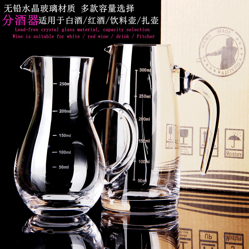 Liquor Distributor, Red Wine Awakener, Household Liquor Bottle, Equitable Cup, Crystal Glass Wine with Scale
