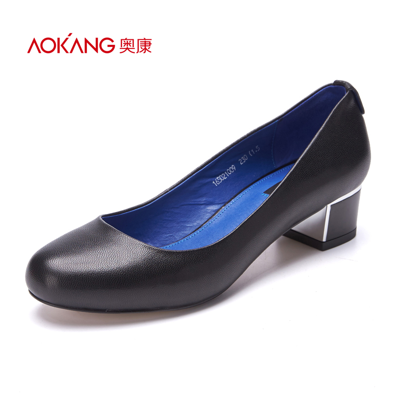 Aokang women's shoes are fashionable, simple, light-mouthed, solid-colored, thick-heeled office shoes, comfortable, square-heeled, round-headed OL commuter women's single shoes
