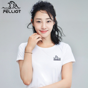 France PELLIOT outdoor fast dry t-shirt men's and women's sports T-shirt run fast dry collar short sleeved dry clothes