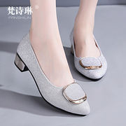 2017 new spring shoes scoop slope with shallow mouth of small leather shoes female diamond tip all-match four low shoes shoes merchandiser work