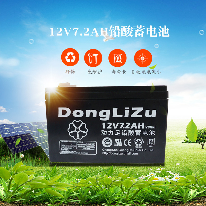 Power sufficient 12v8ah battery solar power 7.2ah battery backup power 12v7ah lighting booth