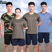 07 genuine physical training suits summer haihunshan fitness clothing fans T-shirt short sleeve T-shirt male quick dry camouflage