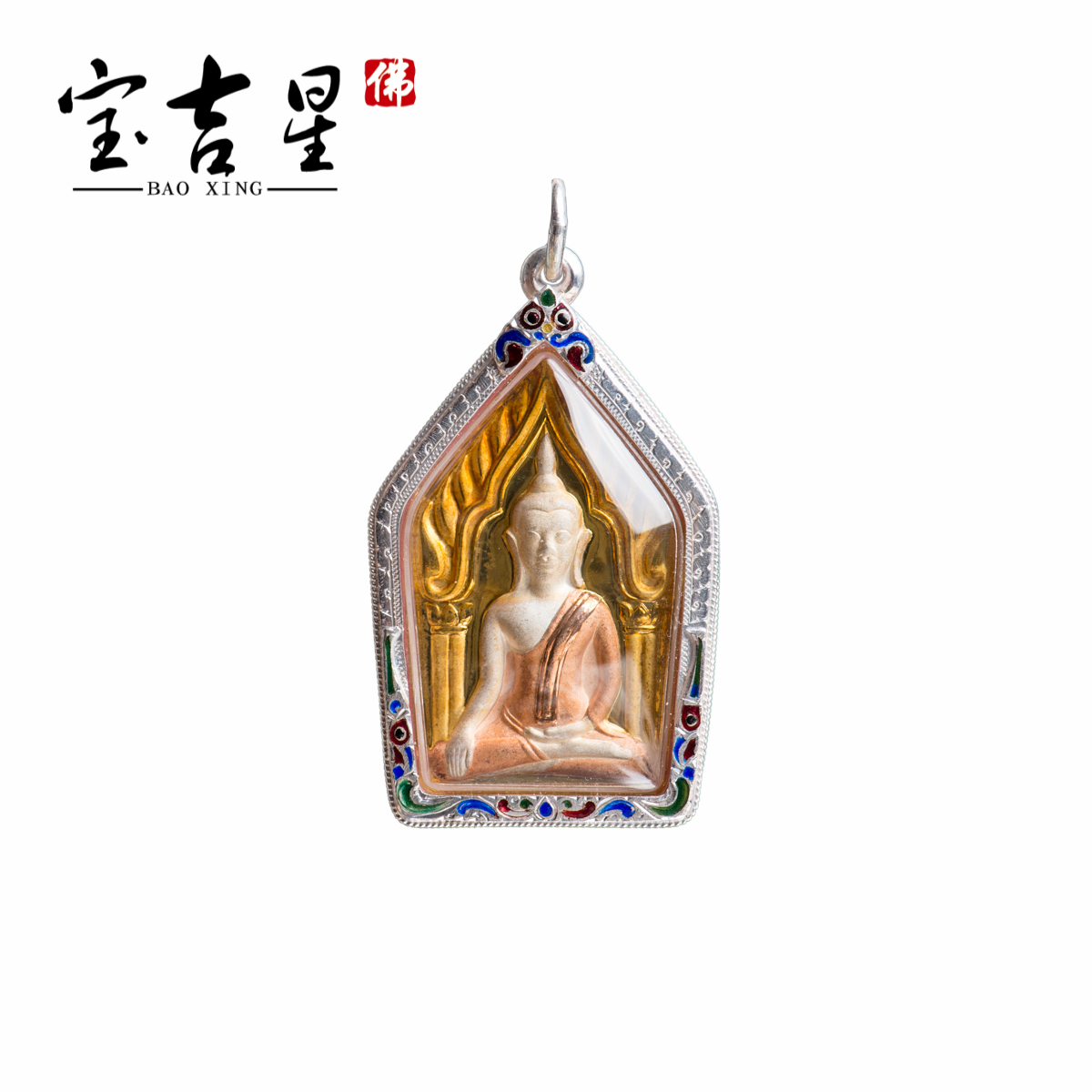 Thai Buddha brand authentic Long Po sentence Kun Ping Buddha 12 years old lucky recruiting business Wang Taohua marriage