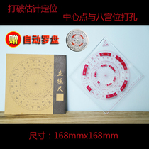 Véritable transparent Boussole appartement huit maison Xuanzong étoile volante Feng Shui vertical pôle règle vertical pôle attaché à lOpération Vidéo