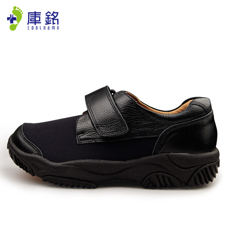 Kuoming Correction Shoes Flat-footed Hallux Valgus Shoes Deformation Shoes Taiwanese Middle-aged and Old-aged Foot Unfit Special Leather Shoes