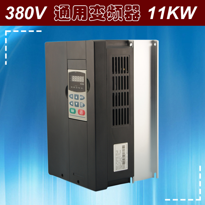 Three-phase 380V Heavy-load Vector Inverter High Performance General Fan Frequency Converter Speed Regulator 115KW
