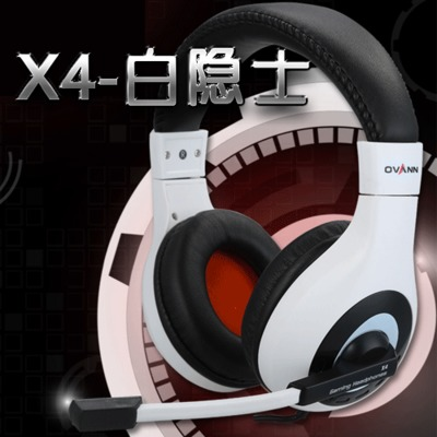 [The goods stop production and no stock]Ovan X4 game music headphones E-sports headset computer headset with microphone microphone QQYY