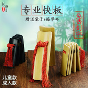 Allegro Shandong Allegro adult children professional bamboo castanets Allegro Tianjin cooler bag optional instrument box