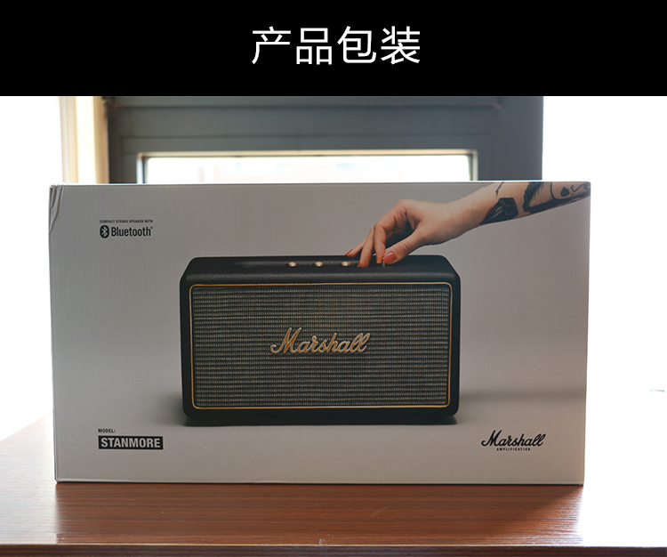 Marshall MARSHALL STANMORE Outdoor Wireless Bluetooth Rock Speaker HIFI Stereo Subwoofer