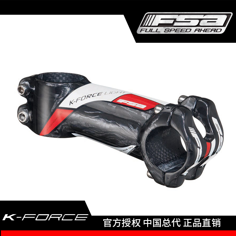 [National total generation] FSA K Force carbon fiber road bike bicycle handlebar head ST-RK-137