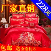 Four piece of red cotton embroidery wedding wedding bedding Liubashi piece wedding cotton embroidered bedding
