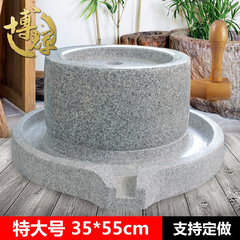 Extra-large flagstone grinder Dashi grinder Household commercial hand-shake 35*55cm old stone grinding sausage powder soybean milk machine