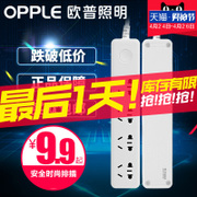 OPPLE lighting socket multifunctional USB smart socket socket plug converter thread connection
