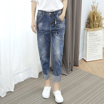 High waist harem jeans women more than nine minutes of pants pockets slim slim boyfriend left bank of Japanese harem Pant Womens casual pants